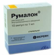 ízületi fájdalom szedés közben ízületi fájdalomcsillapító tabletták és csontok