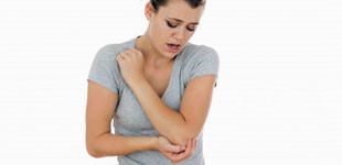 gon artrosis kezelése a vállízület kenőcsének csontritkulása